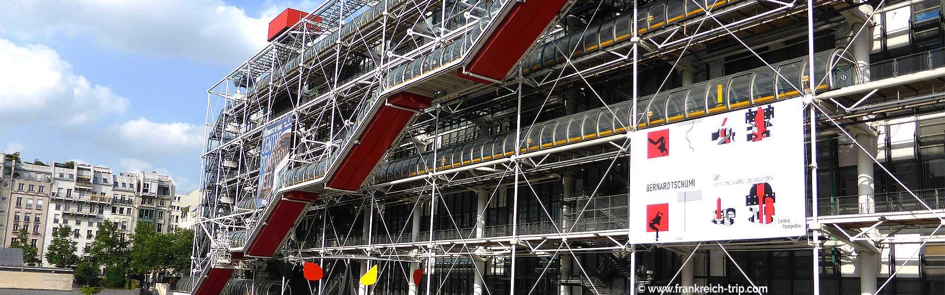 Centre Pompidou, Paris Sehenswürdigkeit